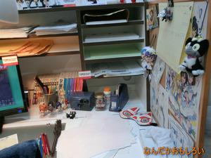 AnimeContentsExpo2013-1080