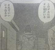 『はじめの一歩』1146話感想(ネタバレあり)3