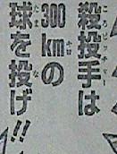 20130311_201348