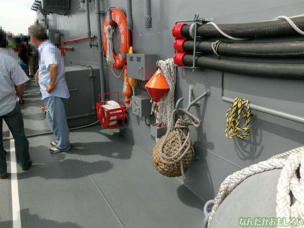 大洗 海開きカーニバル 訓練支援艦「てんりゅう」乗船 - 3780