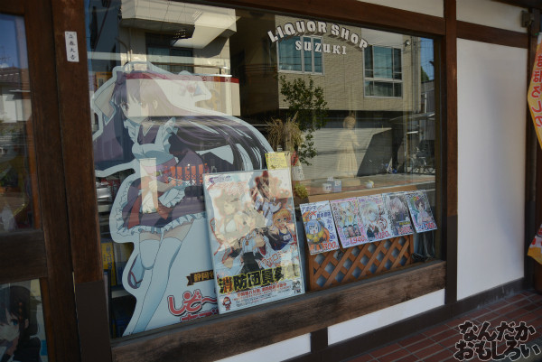 """静岡で有名な""""萌え酒""""を販売する酒屋『鈴木酒店』へ遊びに行ってきた_0167"""