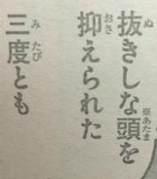 「刃牙道(バキどう)」第37話感想2