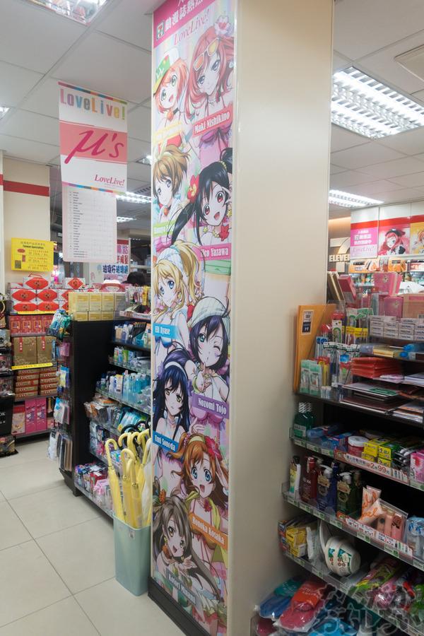 ラブライブ!×セブンイレブン 台湾のコラボ店舗の写真画像01110