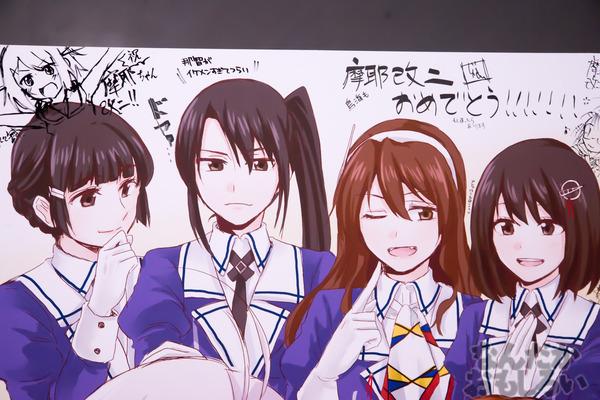 京都で開催『ボーカロイド×艦これ』合同同人即売会フォトレポート_7406
