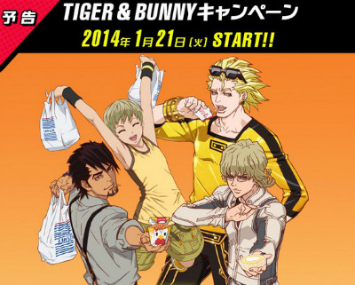 『TIGER & BUNNY -The Rising-』ローソンとコラボ!
