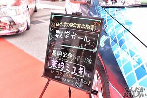 『がたふぇすvol.5』痛車フォトレポート_8051