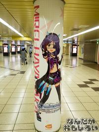 『デレステ』シンデレラガールズが新宿駅地下道をジャック!圧倒的豪華なデレステ広告をフォトレポート!0898