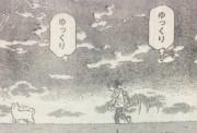 『はじめの一歩』1157話感想(ネタバレあり)4