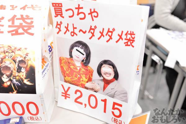アキバ大好き!祭り 2015 WINTER 秋葉原 フォトレポート 写真画像 コスプレあり_5022