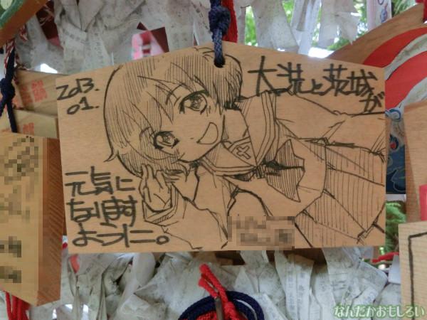 ガールズ&パンツァー 大洗磯前神社の板絵馬 - 3947