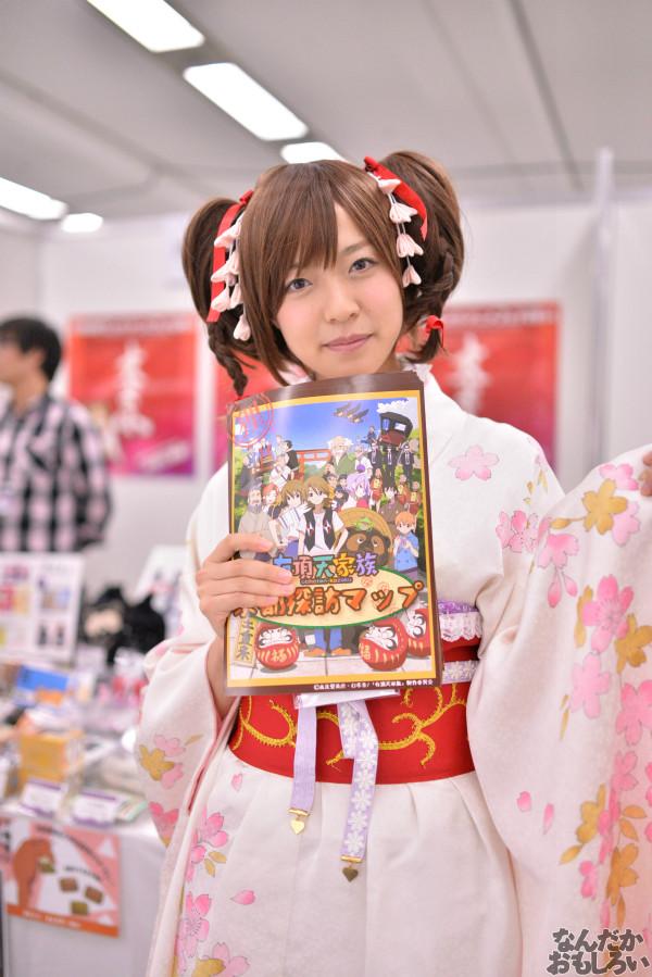 アニ玉祭 コスプレ 写真画像_6450