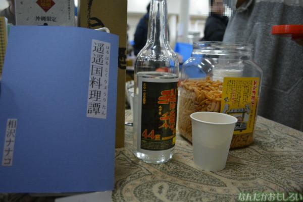 飲食総合オンリーイベント『グルメコミックコンベンション3』フォトレポート(80枚以上)_0536