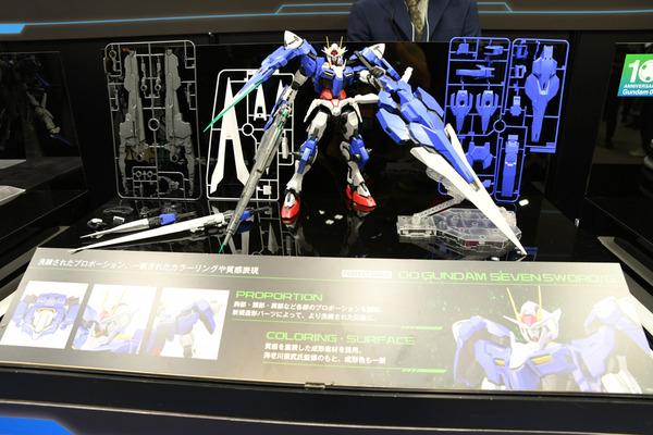 全日本模型ホビーショー047