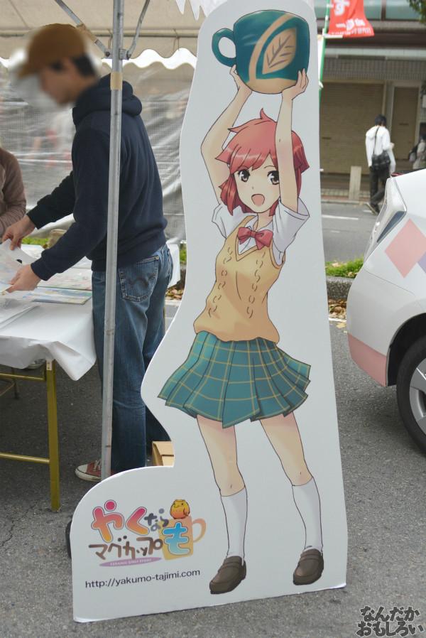 『全国萌えキャラキャラフェスティバル2014』フォトレポート_0296