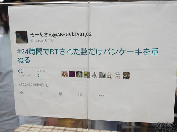 『AK-GARDEN【9】』フォトレポート0020