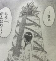『ニセコイ』最終回感想(ネタバレあり)3