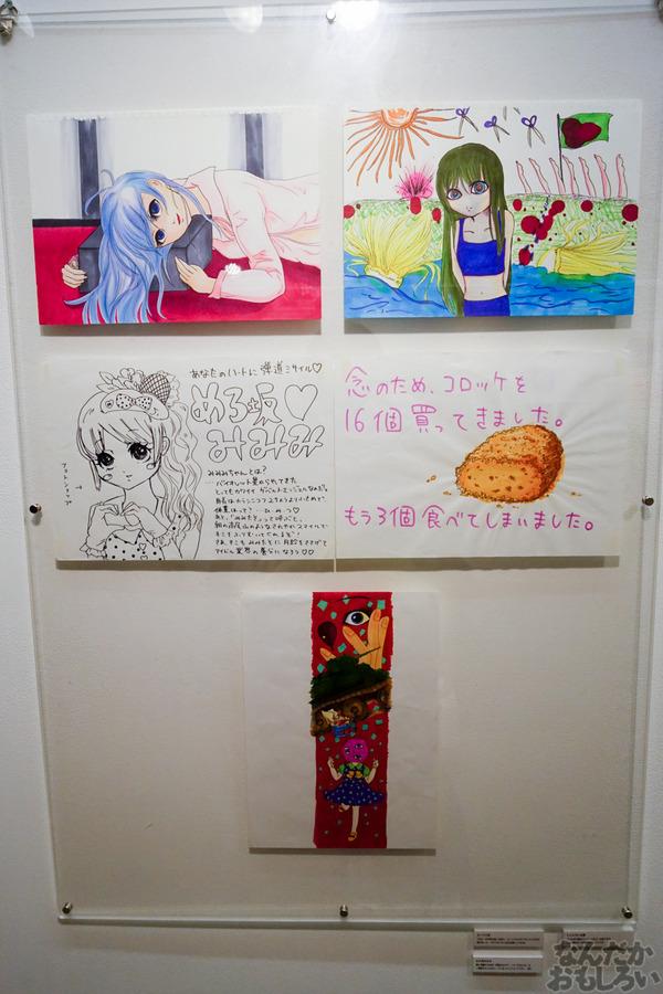 上坂すみれイラスト原画展_写真画像01283