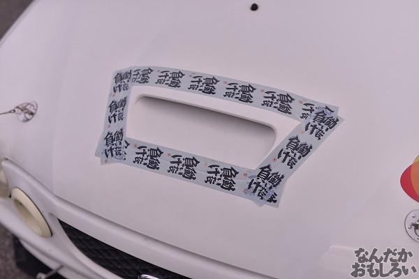 第9回足利ひめたま痛車祭 アイドルマスター 痛車 画像_6685