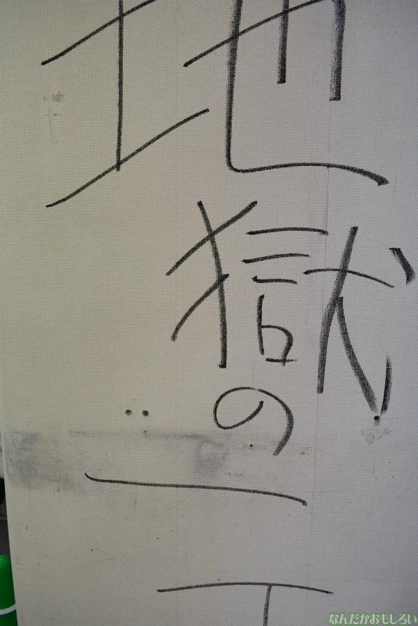 小学館ビルの「豪華すぎる落書き」観覧レポート全記事まとめ_0024