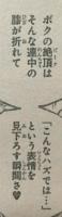 『HUNTER×HUNTER』第352話感想(ネタバレあり)3