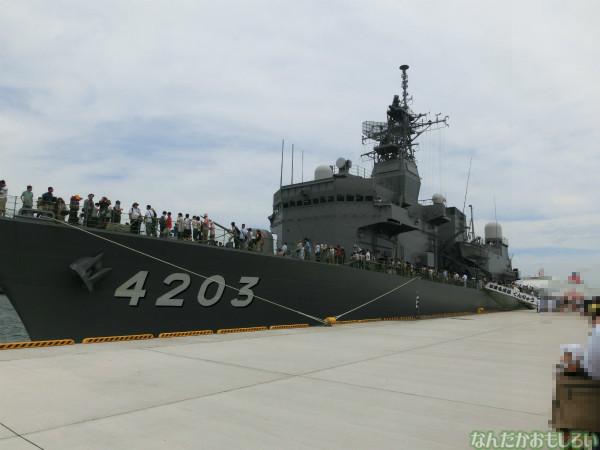 大洗 海開きカーニバル 訓練支援艦「てんりゅう」乗船 - 3744