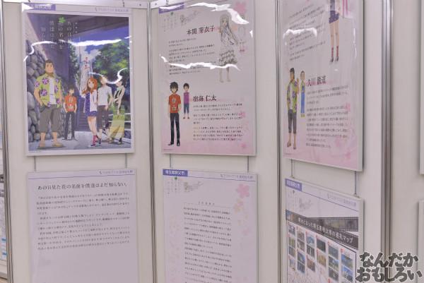 埼玉県大宮市でアニメ・マンガの総合イベント開催!『アニ玉祭』全記事まとめ_6291
