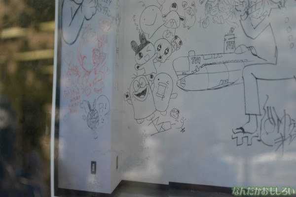 小学館ビルの「豪華すぎる落書き」_0017