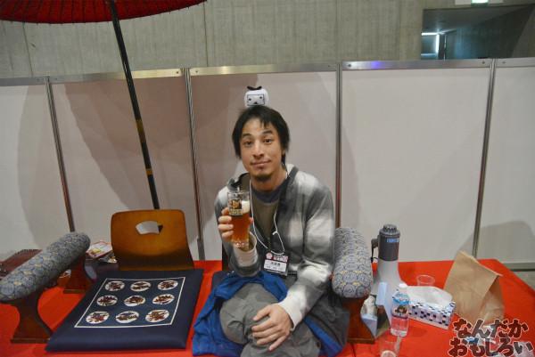 西村博之氏降臨!『ニコニコ超会議3』「超ZUNビール」ブースを紹介