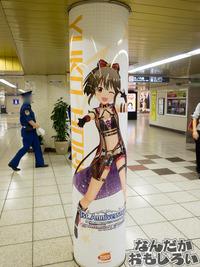 『デレステ』シンデレラガールズが新宿駅地下道をジャック!圧倒的豪華なデレステ広告をフォトレポート!0896