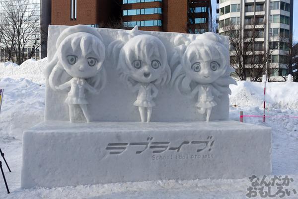 『第66回さっぽろ雪まつり』「SNOW MIKU」「ラブライブ!」「ガルパン」雪像&物販ブースの様子を写真画像でお届け_