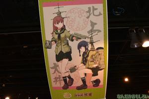 艦これカフェ「甘味処間宮」フォトレポート_0506