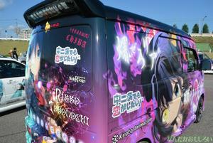 『第7回足利ひめたま痛車祭』アニメ、漫画、ライトノベル作品の痛車フォトレポート_0267