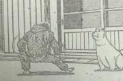 「はじめの一歩」第1077話感想1