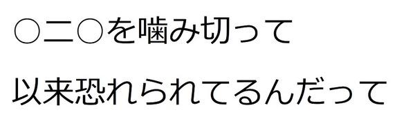 『彼岸島 48日後…』第192話_225658