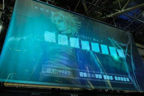 『FGO』AnimeJapan2018の大規模ブース展開をレポートでお届け-21
