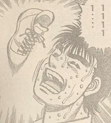 『はじめの一歩』第1271話_195622