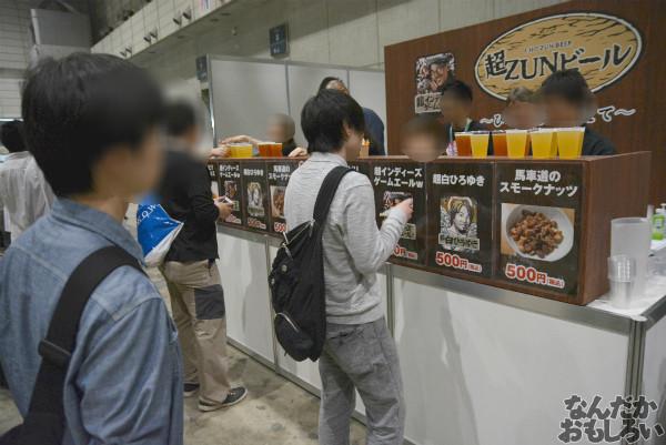 西村博之氏降臨!『ニコニコ超会議3』「超ZUNビール」ブースを紹介_0107