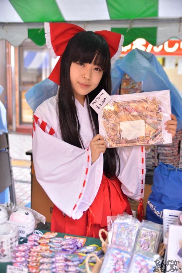 東京八王子の街でサブカルイベント開催!『8はちアソビ』フォトレポート_1341