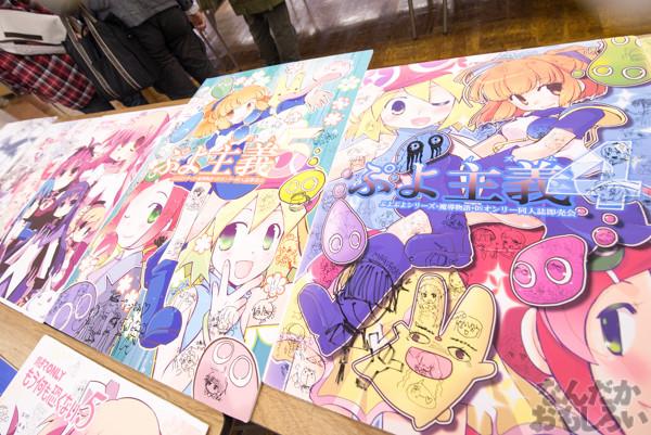 KeyやLeaf、マリみてなど懐かしさ満載の同人誌即売会『TOSANBO FINAL!』開催!都産貿浜松町館を締めくくる貴重なイベントに参加してきました!(90枚以上)_0158