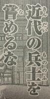 『刃牙道』第111話感想(ネタバレあり)1