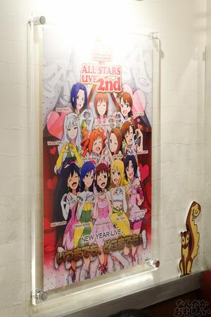 Cafe & Bar キャラクロ feat. アイドルマスター 写真 画像 レポート00261