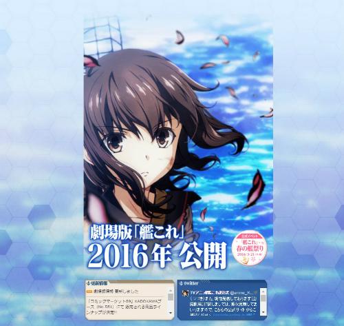 20160317_202531