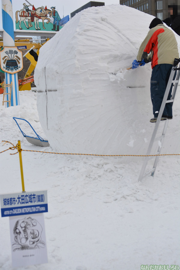 『SNOW MIKU 2014』西11丁目会場の雪ミク雪像や物販の様子などなど_0155