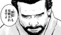 『喧嘩稼業』第76話感想(ネタバレあり)2