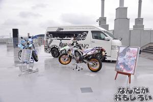 </a><a 『砲雷撃戦合同演習&ぱんっあふぉー!8』艦これ&ガルパン痛車レポート!_9431