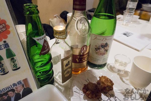 酒っと 二軒目 写真画像_01650