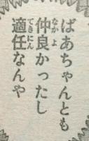 『はじめの一歩』1129話感想(ネタバレあり)3