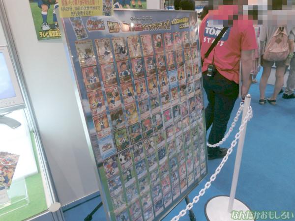 東京おもちゃショー2013 レポ・画像まとめ - 3358