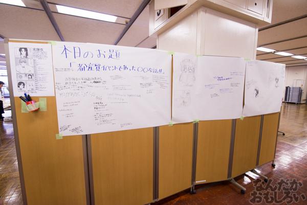 KeyやLeaf、マリみてなど懐かしさ満載の同人誌即売会『TOSANBO FINAL!』開催!都産貿浜松町館を締めくくる貴重なイベントに参加してきました!(90枚以上)_0164