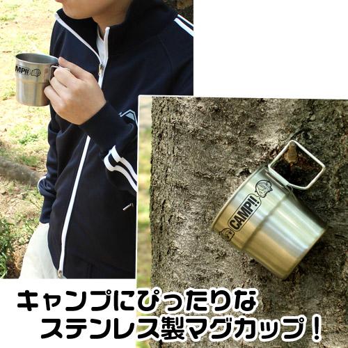 折りたたみ式ハンドルマグカップ_イメージ1
